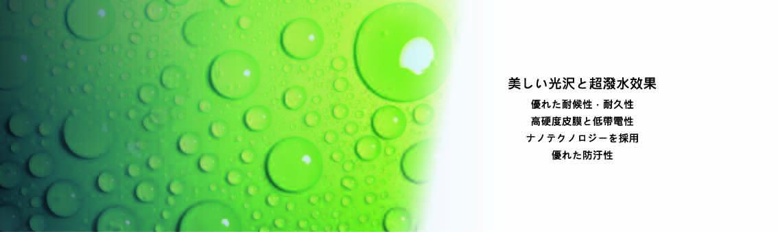 翠光汽車鍍膜知識,翠光汽車鍍膜效果,翠光汽車鍍膜怎麼選擇,甚麼是翠光汽車鍍膜